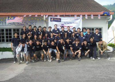 DSCN0734